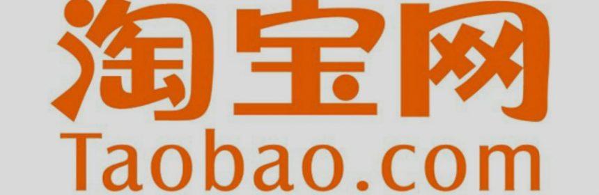 taobao was ist das?