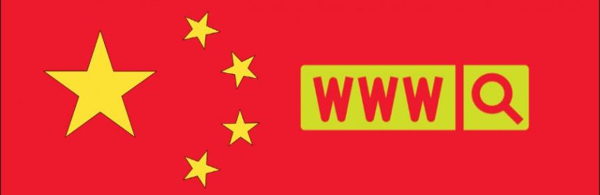 Welche Suchmaschine funktioniert in China?